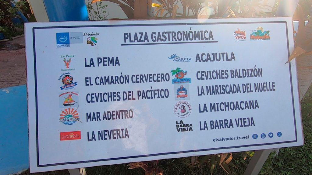 Plaza Gastronomica del Puerto de La Libertad